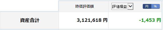 20161123fd.JPG